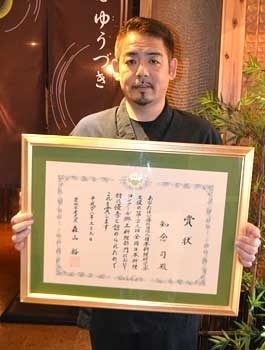 Chinen wins fifth crown in Japanese Culinary Competition