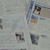 High school textbooks avoid mentioning Japanese military's involvement in forced mass suicides of Okinawans
