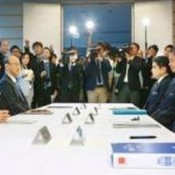 At working meeting, Okinawa and Japanese governments agree to remove Henoko floats