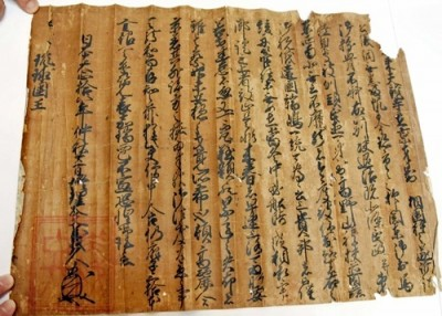 The original letter was found in Ehime Prefecture.