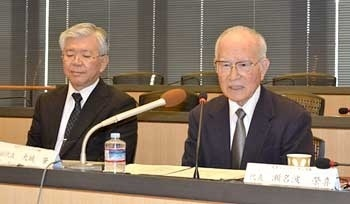 University Consortium Okinawa to support learning of children in poverty