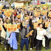 Citizens call for removal of Futenma base 20 years after Japan and US agreed to close it