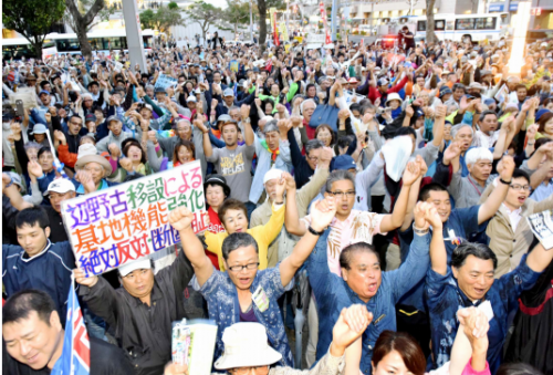 1,500 people stage protest rally 20 years after agreement to close Futenma base