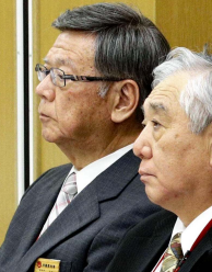 "Before dispute committee, Okinawa Governor calls Henoko land reclamation ""egregious act of folly"""