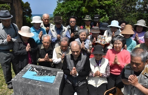 Yomitan villagers pray for eternal peace   71 years after US forces landed