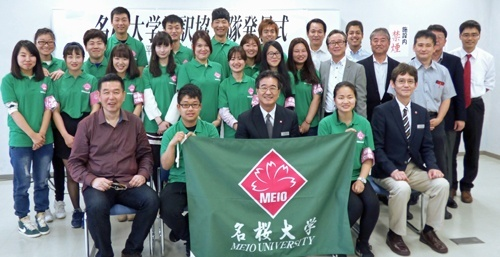 Meio University forms interpreter team to assist tourists from abroad