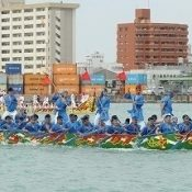 Naha wins Naha Dragon Boat Festival's official race for first time in three years