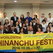 Okinawan team visits Virginia to promote memorable Worldwide Uchinanchu Festival