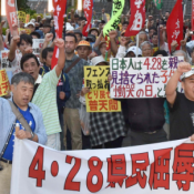 Rally decries discrimination against Okinawans