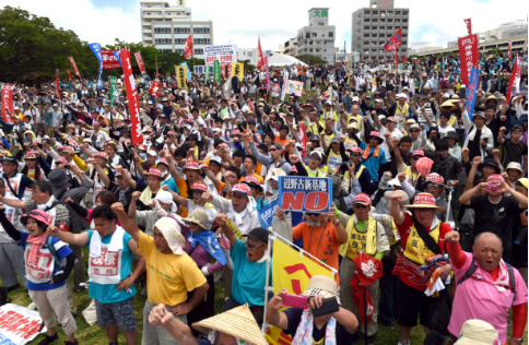 55 years after Okinawa reverted to Japanese sovereignty 2,500 people rally to block construction of new US base