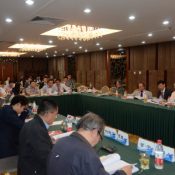 International Academic Conference in China considers shared historical recognition of the Ryukyu Kingdom