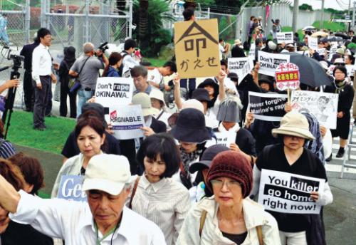 Ryukyu Shimpo – Okinawa, Japanese newspaper, local news