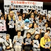 """No sincere solution offered""; gathered women criticize US-Japan"
