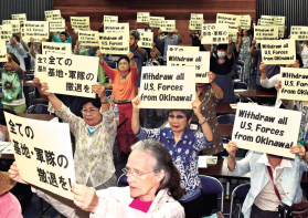 Protest gathering to body-dumping incident calls for withdrawal of all US bases from Okinawa