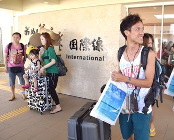 Hong Kong Express launches regular flights between Ishigaki and Hong Kong