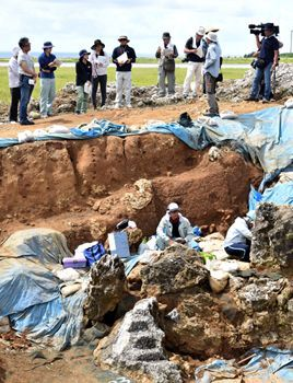 Discovery of oldest East Asian full-body human skeleton at Shiraho Saonetabaru Cave Ruins