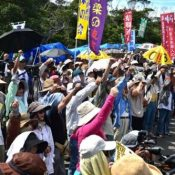 Protest rally against helipad construction in Takae attracts 1,600