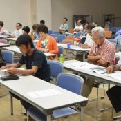 Okinawan fishing association seeks withdrawal of US Marine Corps from Okinawa