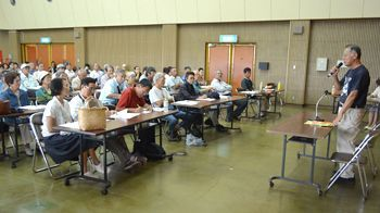 Self-determination association forms with an eye on Ryukyu independence