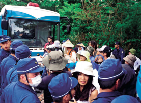 Two protestors sustain injuries while opposing helipad construction in Takae