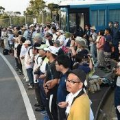 About 400 people gather in Takae to protest helipad construction