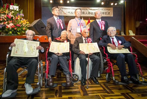 Six hundred people gather to congratulate Okinawan immigrants on 110 years in Peru