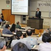 Newly launched Okinawa research society to be advised by former Prime Minister Hatoyama