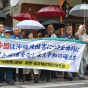 War orphan stresses uniqueness of Battle of Okinawa at appeal court demanding apology and compensation from government