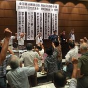 Plaintiffs' groups for lawsuits over noise pollution from military bases in Japan condemn government's attack against helipad protest in Takae