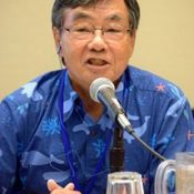 At IUCN workshop, Nago mayor calls for support to stop new US base construction in Henoko