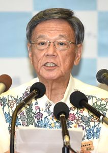 "Governor Onaga calls policing of protests in Takae ""excessive"""