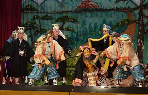Kumiodori performance at Shichigachi mura odori in Henoko