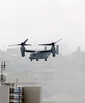 Four years after Osprey deployment, some call for a stop to operations; others positive