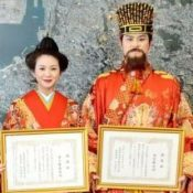 Certificate issued for Ryukyu King and Queen of Shurijo Festival