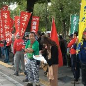 "Protests in Osaka call for withdrawal of Osaka police from Okinawa after ""dojin"" remark"
