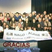 Agarie family hosts celebration for Japanese immigrants in Argentina