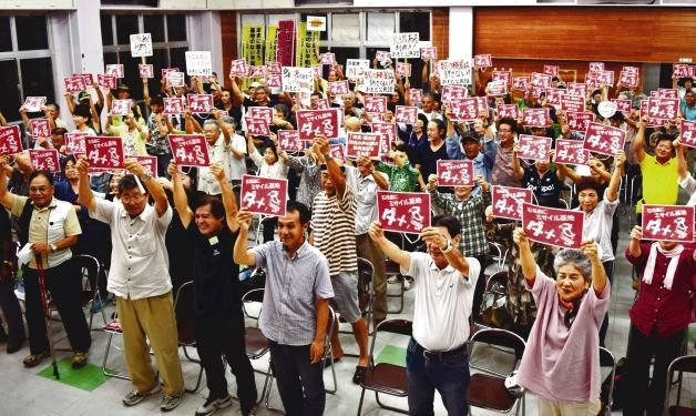Citizens criticize city assembly for approving Self Defense Force deployment to Ishigaki