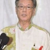 Onaga responds to riot police officer using discriminatory term for Okinawan protesters