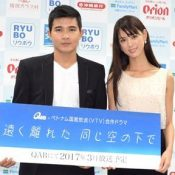 Vietnam and Okinawa to make TV drama