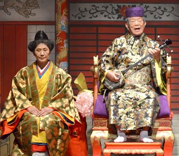 Celebration performance for 85 year-old national treasure Choichi Terukina