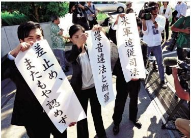 In second Futenma noise lawsuit, court rejects demand for flight ban, claims of unconstitutionality