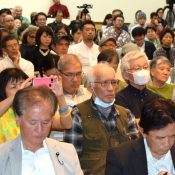 Naha symposium addresses dangers facing Yambaru from U.S. military in Takae, Henoko, Ie-jima