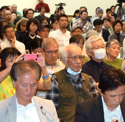 Naha symposium addresses dangers facing Yambaru from U.S. military in Takae, Henoko, Ie-jima