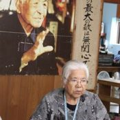 Iejima peace museum's Jahana says Henoko, Takae and Iejima are one, still at war after 71 years