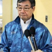 Nago mayor takes a swipe at central government over MV-22 osprey crash