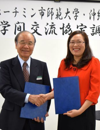 Okinawa University makes deal for exchange program with Ho Chi Minh City University of Teacher Training