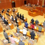 Okinawa Prefectural Assembly passes protest resolution over December 13 Osprey crash
