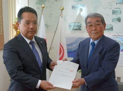 Third plan reported to recover Ryukyu Kingdom's diplomatic record