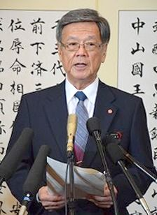 In year opening address, Okinawa Governor Onaga vows to prevent new US base construction