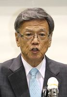 Governor Onaga to visit to US at end of January, making appeal to incoming administration for Henoko issue